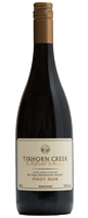Oldfield Series Pinot Noir 2012