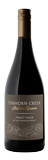 Oldfield Reserve Pinot Noir 2014