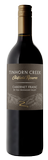 Oldfield Reserve Cabernet Franc 2015 - SOLD OUT